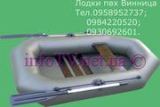 Продажа надувной лодки пвх Скиф - Гарантия до 3-х лет